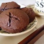 Biscotti al cioccolato con cuore di fichi