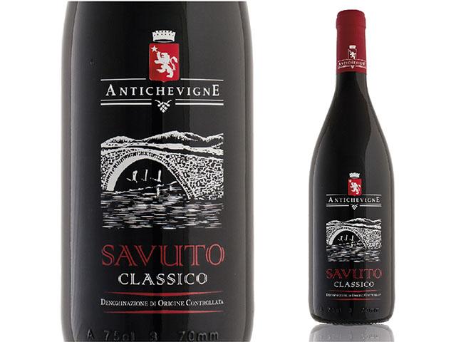Savuto Classico - Antiche Vigne