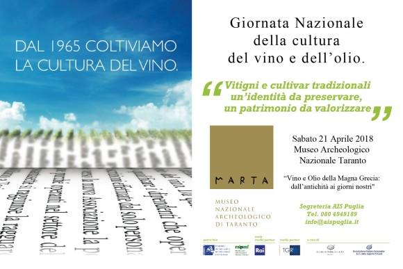 Giornata Nazionale della Cultura del Vino e dell'Olio 2018 al MArTA di Taranto